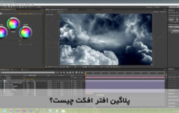 What is an After Effects plugin